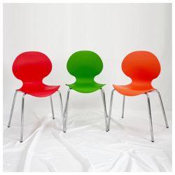 땅콩 의자
