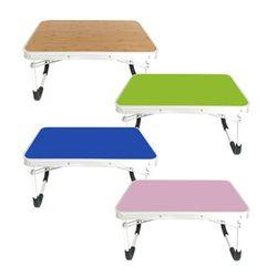 휴대용 좌식 보조 테이블 CZ01