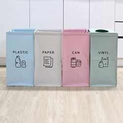 재활용수거함 HM-L 4p 카사루