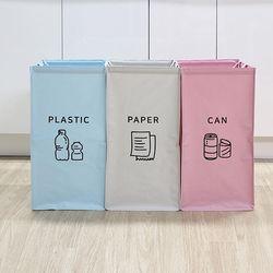 재활용수거함 HM-L 3p 카사루
