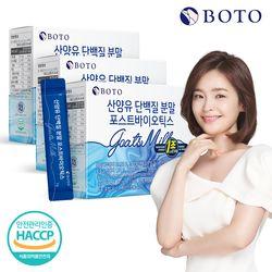[특가/무료배송] 산양유 단백질 분말 포스트바이오틱스 30포 3박스 3개월분