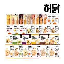 허닭 닭가슴살/소시지/볶음밥/스테이크 990원~골라담기
