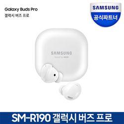 갤럭시 버즈 프로 ANC이어폰 SM-R190 화이트