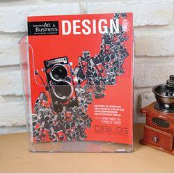 A4 리플렛 카다로그 거치대 신문 잡지 꽂이 다용도 케이스B 4588