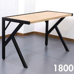 차 한 잔의 여유 참죽 원목 테이블 1800