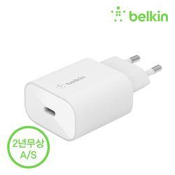 벨킨 25W USB-C타입 PD 3.0 PPS 초고속 충전기 WCA004