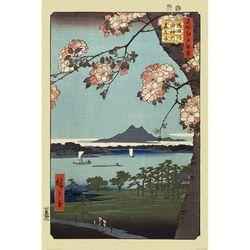 PP34656 히로시게 (Masaki & Suijin Grove) (61x91) 포스터