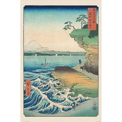 PP34655 히로시게 - 호다 해안 (61x91) 포스터