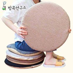 푹신한 원형방석 식탁 의자 방석