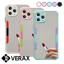 아이폰6S 컬러라인 범퍼 거울 미러 하드 케이스 P607