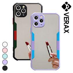 아이폰8플러스 컬러라인 범퍼 거울 하드 케이스 P607