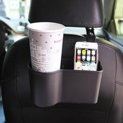 차량 용 뒷좌석 헤드레스트 핸드폰 거치대 컵홀더