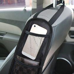자동차 수납함 수납걸이 메쉬 차량용 사이드 수납포켓