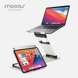 무아스 스탠딩 워크 높이조절 노트북 거치대
