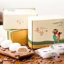 복을 담은 초콜릿 떡 & 커피 떡