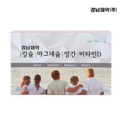[무료배송] [경남제약] 칼슘 마그네슘 망간 비타민D (600mg180정)