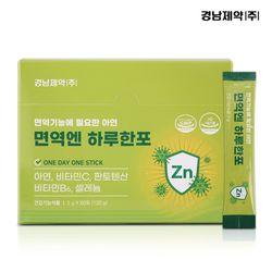 [무료배송] [경남제약] 면역엔 하루한포 (2g60포)