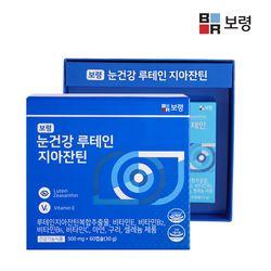 [무료배송] [보령제약] 눈건강 루테인지아잔틴 (500mg60캡슐)