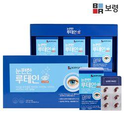 [무료배송] [보령제약] 눈편한 루테인 (500mg30캡슐3박스)