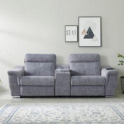 [파로마]베스터 조야원단 3인 홈바우퍼 리클라이너 소파 LC