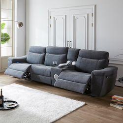 [파로마]제로월 아쿠아텍스 4인 홈바우퍼 리클라이너 소파 LC
