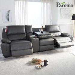 [파로마]젤라4인리클라이너소파LC