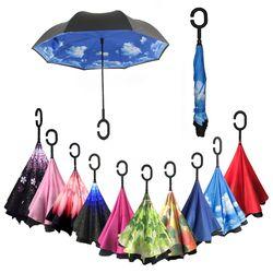 거꾸로 우산 예쁜 접이식 양산 장우산 우양산 양우산
