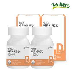 [웰러스] 바른 비타민D 1000IU 400mg x 90정 2병