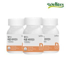 [웰러스] 바른 비타민D 1000IU 400mg x 90정 3병