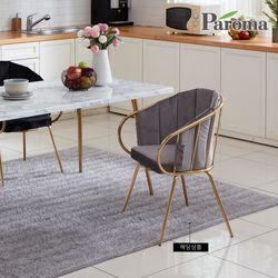 [파로마]카넬 디자인 의자 BJ