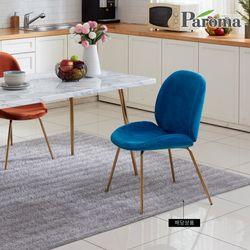 [파로마]테린 디자인 의자 BJ