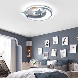 boaz 별빛 방등(LED) 키즈 카페 홈 인테리어 조명