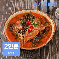 [가락마켓] 시래기 가자미조림 캠핑밀키트(2인분)