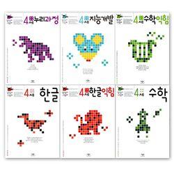 [애플비] 생각놀이 느낌놀이 4세 학습 세트(전6권)