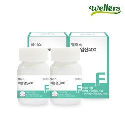 [웰러스] 바른 엽산 60정 2병 아연 엽산제 임산부 영양제