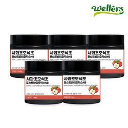 [웰러스] 사과초모식초분말 130g 5통