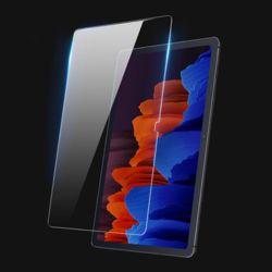 Dux Ducis 갤탭 S7플러스12.4 풀커버 HD 강화유리필름