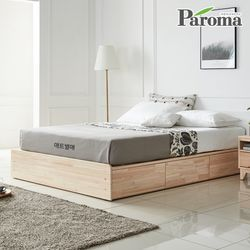 [파로마]편백 멀티수납 퀸 침대 NM
