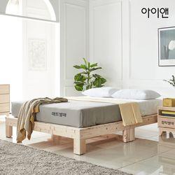 [파로마]편백 히노끼 평상형 퀸 침대 NM