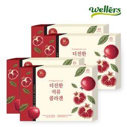 [웰러스]더 진한 석류 콜라겐 20ml 30포 4박스