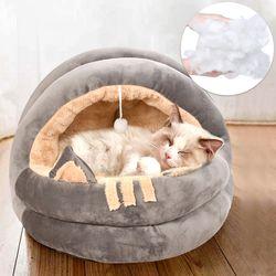 고양이숨숨집 고양이집 숨숨집 고양이 방석 캣 하우스