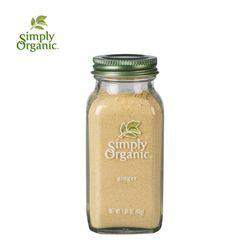 Simply Organic 심플리올가닉 진저 생강 파우더