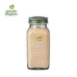 Simply Organic 심플리올가닉 갈릭 마늘 파우더