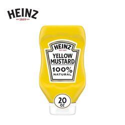 Heinz 하인즈 옐로우 머스타드 567g
