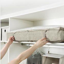키밍 멀티 언더베드 정리함 침대 밑 이불 대용량 옷