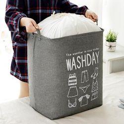 키밍 방수 이불가방 이불보관함 정리함 옷정리함