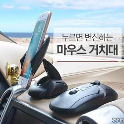 차량용 핸드폰 거치대 자동차 책상 장소불문