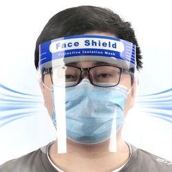 강사 강의용 강사용 투명 위생 수업 마스크