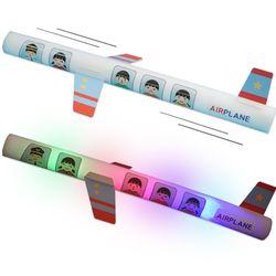 부웅부웅 LED 비행기놀이(1인.5인)