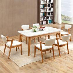 에시몬 대리석 주방 테이블 의자 6인 식탁세트
